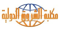 www.arabeen1clc.com